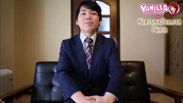 こまっちゃうな奈良(Komachauna Nara)のバニキシャ(スタッフ)動画