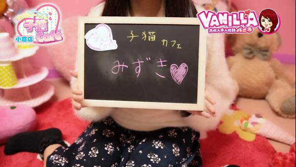 子猫カフェ 小倉店のバニキシャ(女の子)動画