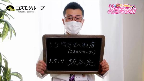 コスモグループのスタッフによるお仕事紹介動画