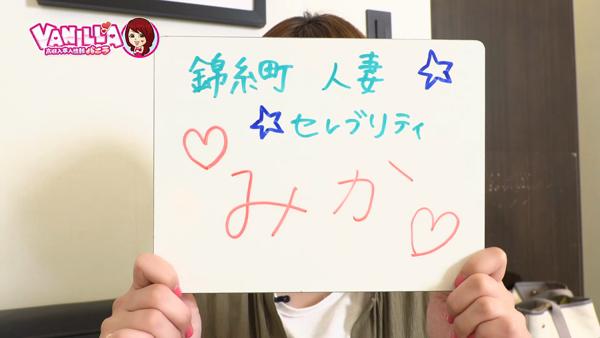 錦糸町人妻セレブリティのバニキシャ(女の子)動画