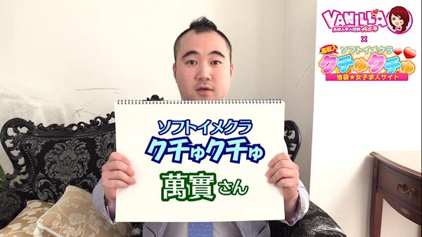 ソフトイメクラ クチゅクチゅのバニキシャ(スタッフ)動画