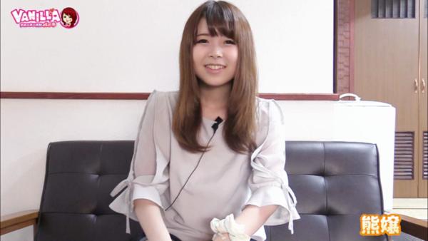 60分1万円!今どきデリヘル!熊嬢のバニキシャ(女の子)動画