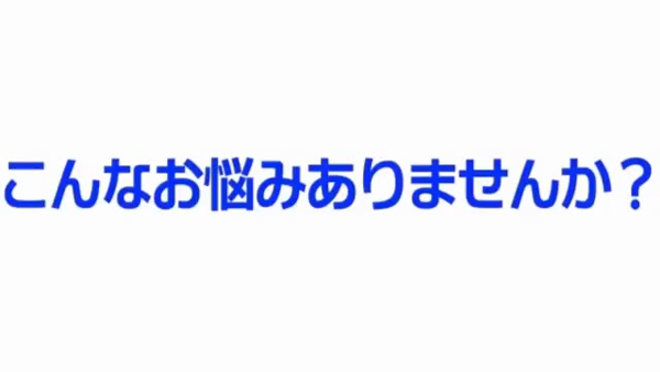 AromaTerrace(アロマテラス)の求人動画