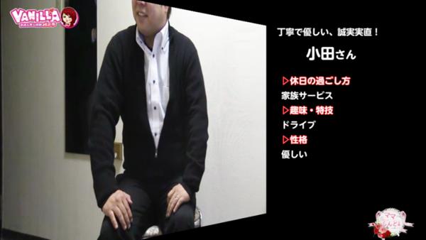 ママらんど 宮崎店のバニキシャ(スタッフ)動画