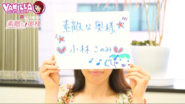 素敵な奥様(川崎ハレ系)のバニキシャ(女の子)動画