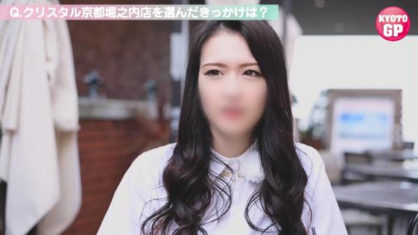 京都グループのお仕事解説動画