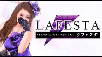 Lafesta-ラフェスタ-の求人動画