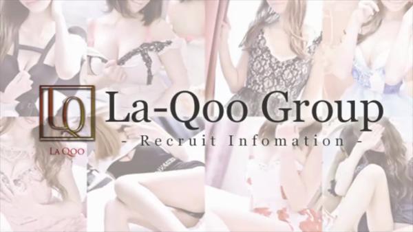 La-qoo 金沢店の求人動画