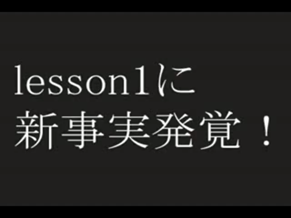 YESグループ Lesson.1 札幌校の求人動画