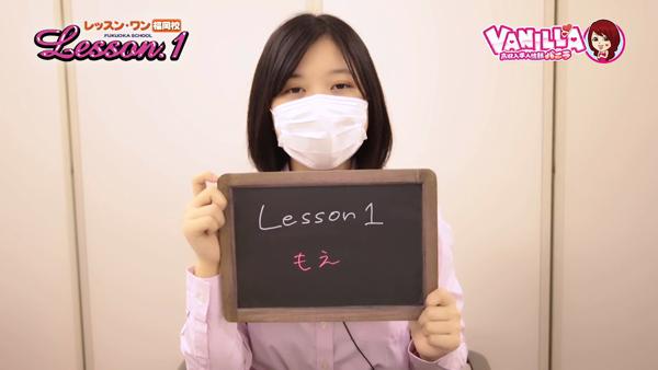 イエスグループ福岡 Lesson.1 福岡校のバニキシャ(女の子)動画