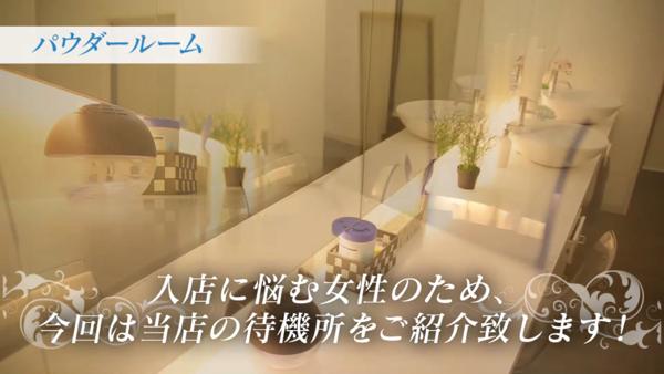CLUB ONE 神戸の求人動画