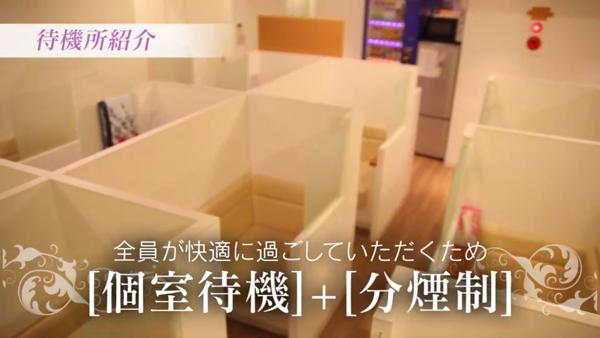 CLUB ONE 大阪の求人動画