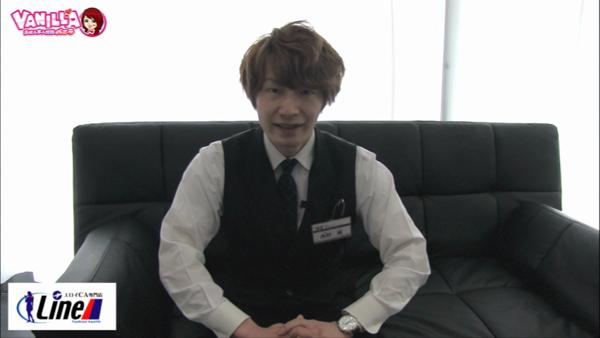 Line YESグループのバニキシャ(スタッフ)動画