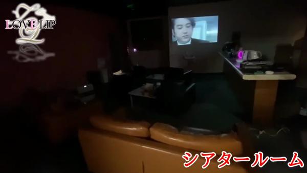 ラブリップ 大宮店のお仕事解説動画