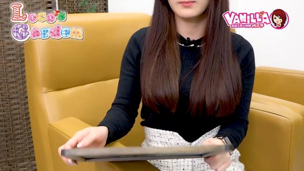 Loco's Garden☆ロコズガーデンのバニキシャ(女の子)動画