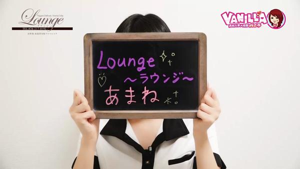 Lounge~ラウンジ~に在籍する女の子のお仕事紹介動画