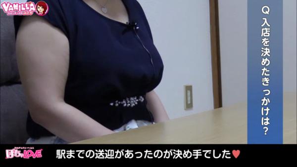 ぽちゃLOVEのバニキシャ(女の子)動画