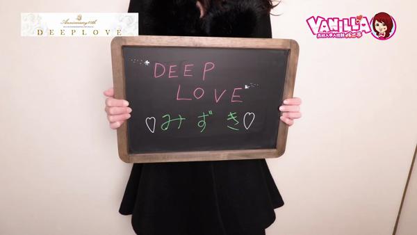 DEEP LOVEに在籍する女の子のお仕事紹介動画