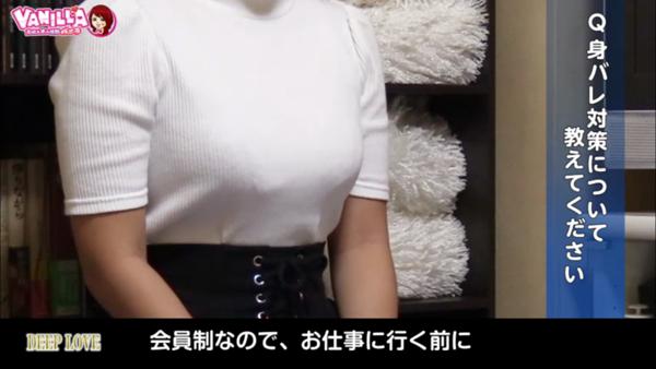 徳島 DEEP LOVEのバニキシャ(女の子)動画