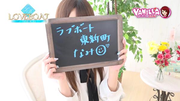 ラブボート東新町のバニキシャ(女の子)動画