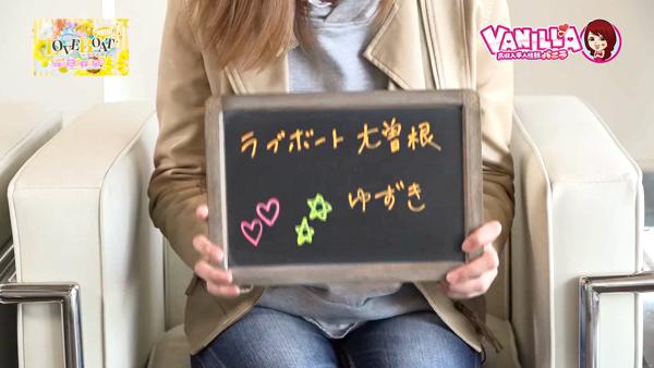 ラブボート大曽根のバニキシャ(女の子)動画