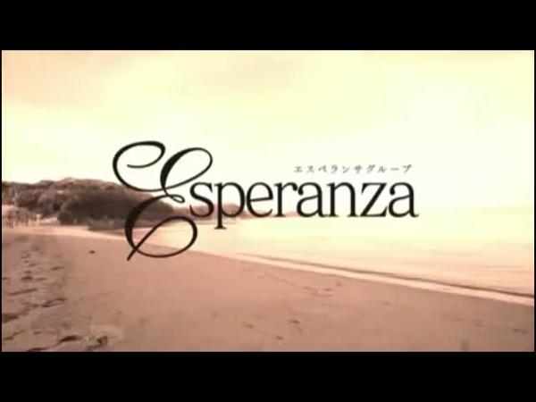 エスペランサグループの求人動画