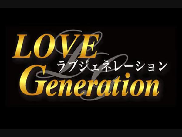 沖縄LOVE Generationの求人動画