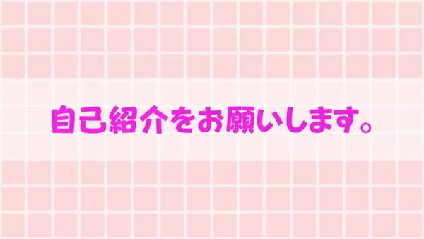 ラブマシーン東広島の求人動画