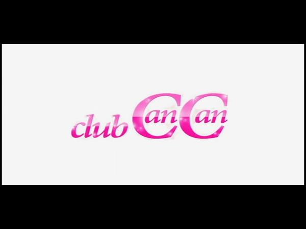 CANCAN キャンキャンの求人動画