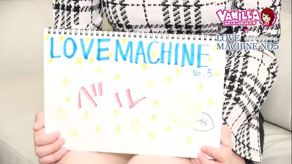 LOVE・MACHINE NO5のバニキシャ(女の子)動画