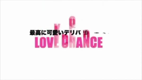 東京デリヘル ラブチャンス渋谷店の求人動画