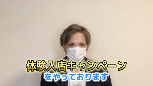 Lovin'富山(ラヴィン富山)のお仕事解説動画