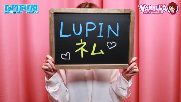 ルパンに在籍する女の子のお仕事紹介動画