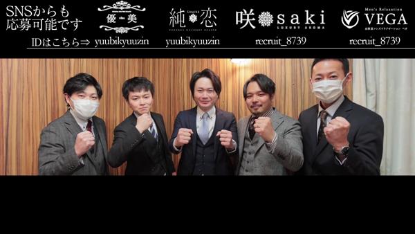 luxury aroma 咲のお仕事解説動画