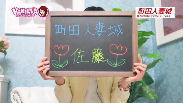 町田人妻城のバニキシャ(女の子)動画