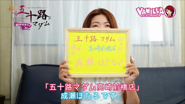 五十路マダム高崎前橋店(カサブランカG)のバニキシャ(女の子)動画