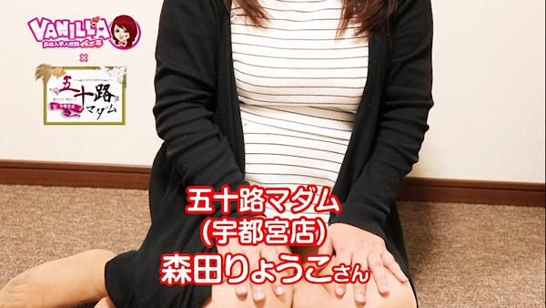 五十路マダム宇都宮店(カサブランカG)のバニキシャ(女の子)動画