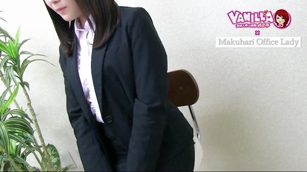 幕張オフィスレディーのバニキシャ(女の子)動画