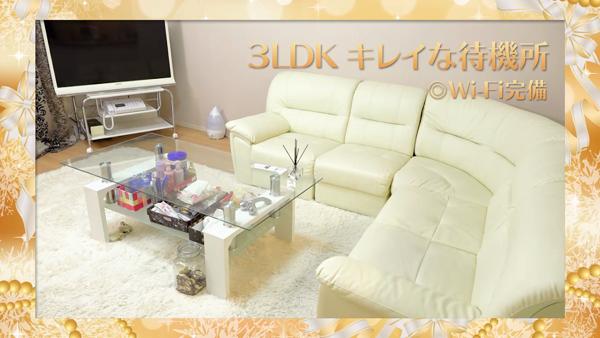 M&K(エムアンドケー)のお仕事解説動画