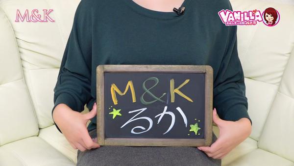 M&K(エムアンドケー)のバニキシャ(女の子)動画