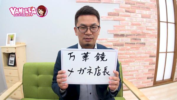 万華鏡のバニキシャ(スタッフ)動画