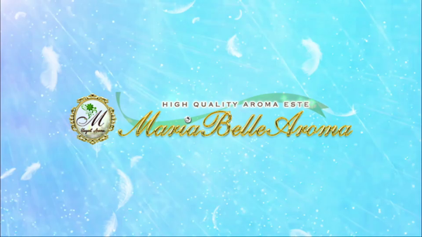 Maria Belle Aroma~マリアベルアロマのお仕事解説動画