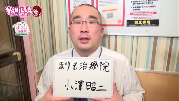 まりも治療院(札幌ハレ系)のバニキシャ(スタッフ)動画