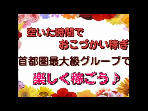 丸妻汁 厚木店の求人動画