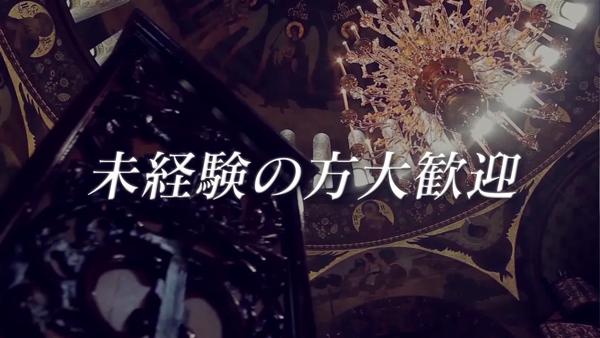 THE MARVELOUS TOKYOの求人動画