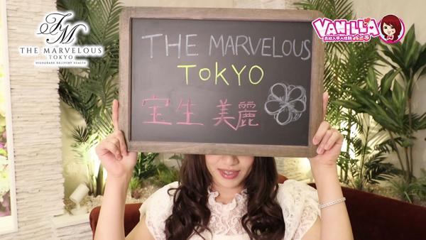 THE MARVELOUS TOKYOのバニキシャ(女の子)動画