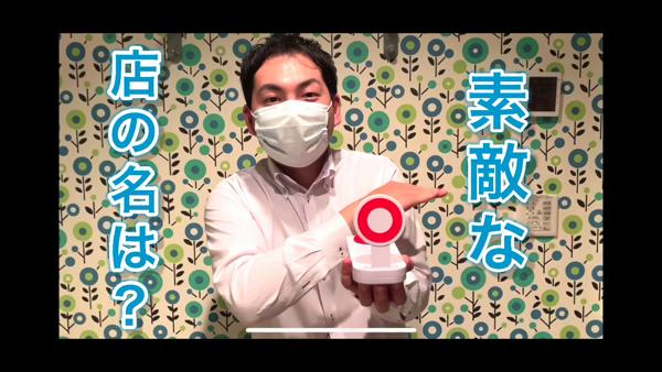 マッティー夫人(札幌ハレ系)のお仕事解説動画