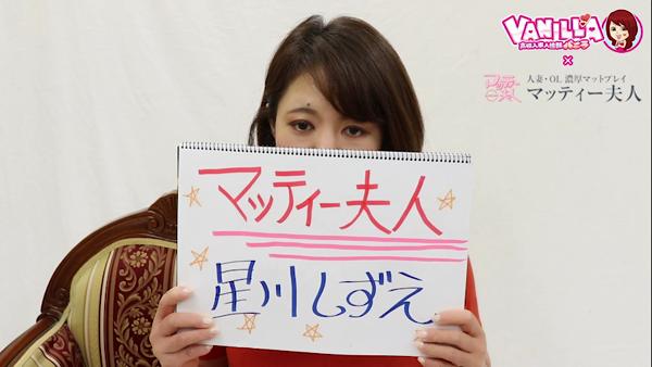 マッティー夫人(札幌ハレ系)のバニキシャ(女の子)動画