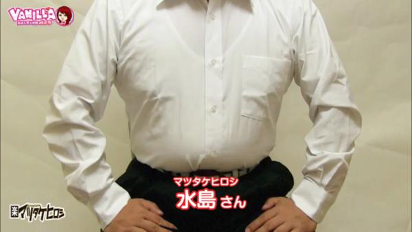 マツタケヒロシのお仕事解説動画