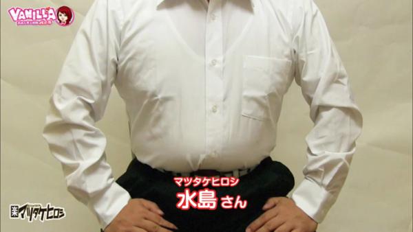 マツタケヒロシのスタッフによるお仕事紹介動画